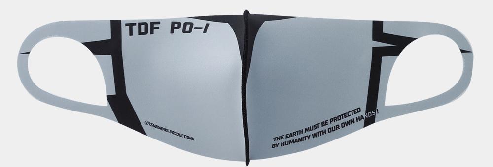 TDF PO-1(ウルトラ警備隊 ポインター号)